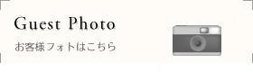 guestphoto